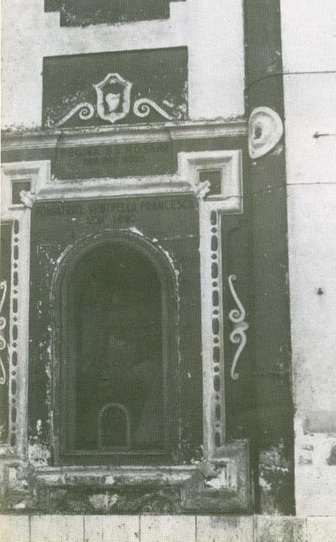 pompei037.jpg