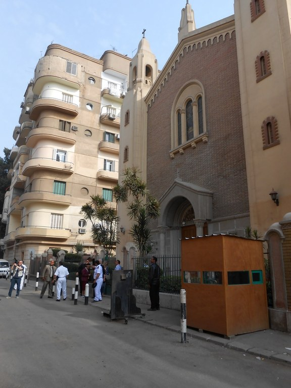 EgittoVert.jpg