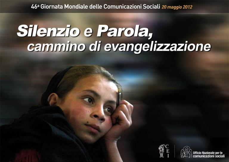manifesto_gmcs_ucscei.jpg