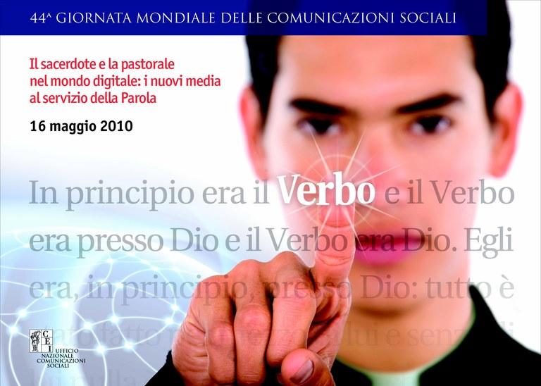 Manifesto_gmcs10[1].jpg