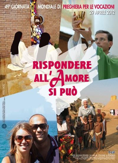 poster-2012.jpg